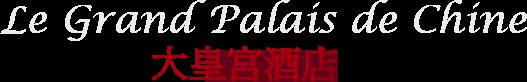 Le grand palais de chine - Chinese Restaurant